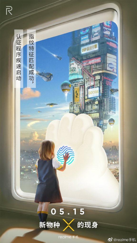 realme x in display fingerprint 1