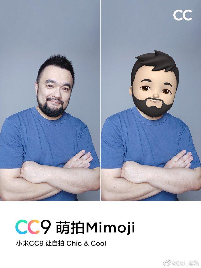 Mimoji 2 7
