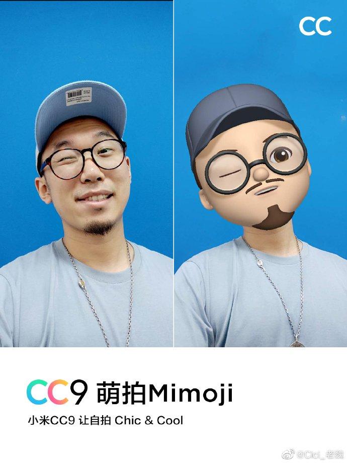 Mimoji 3 5