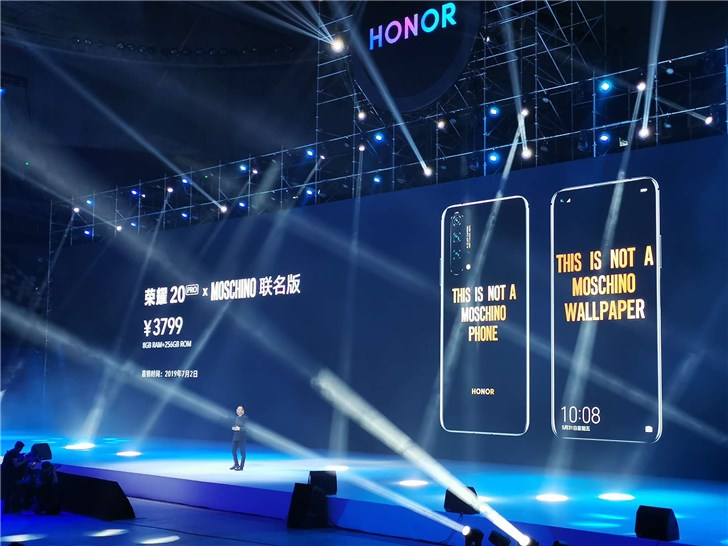 honor 20 series 1 1