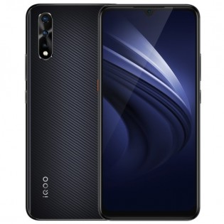 vivo iqoo neo official 1