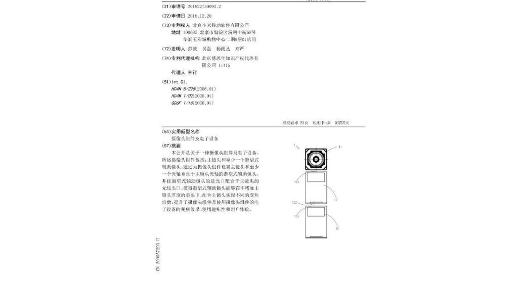 xiaomi phone periscope2 1