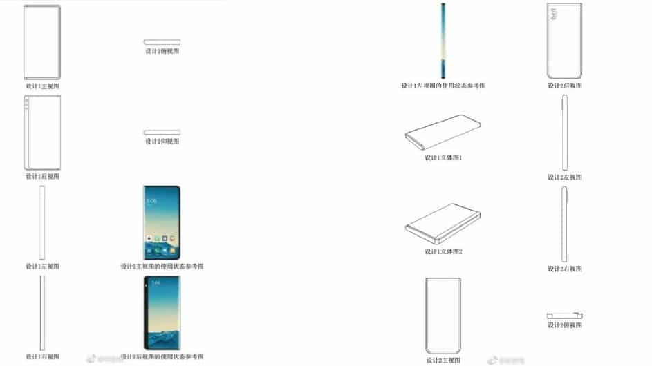 Paten Xiaomi